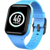 小寻  移动4G儿童电话手表F1 360度GPS定位 学生儿童定位手机 智能手表手环 男孩女孩 蓝色
