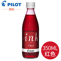 PILOT 百乐 INK-350 非碳素墨水 350ml 红色 *3件