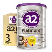 a2 艾尔 Platinum 白金版 婴幼儿奶粉  3段 900g 6罐