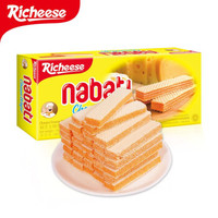 印尼进口 Nabati 丽芝士休闲零食 威化饼干 早餐下午茶 奶酪味 奶酪味145g *3件