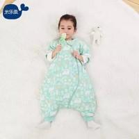 米乐鱼 婴儿睡袋80码双层分腿睡袋