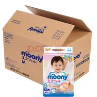 moony 尤妮佳 婴儿纸尿裤 M号 64片 4包装