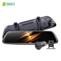 360行车记录仪 M301套装升级版 倒车影像停车监控