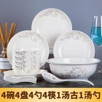 尚行知是 餐具碗碟套装盘子碗18件景德镇简约家用日式陶瓷碗具 金枝玉叶