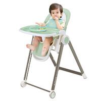 Aing 爱音 多功能可调节儿童餐椅