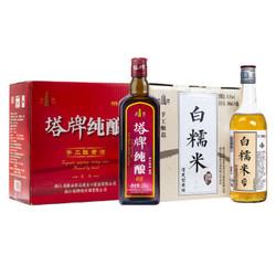 塔牌绍兴黄酒纯酿500ml*6瓶白糯米500ml*6瓶米酒半干型花雕酒礼盒装加饭酒