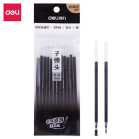 deli 得力 S768 中性笔替芯 12支 赠1支中性笔
