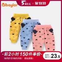 10点开始:七贝乐 婴儿冬装裤子