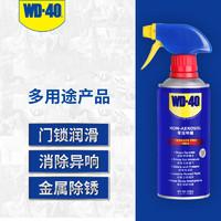 WD-40 无压力金属去锈除锈润滑剂WD40螺丝松动剂门锁保养 润滑剂