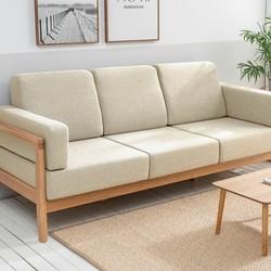 京造 橡木实木可拆洗布艺沙发 三人位