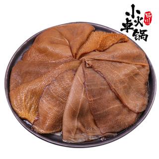 小卓 火锅毛肚 230g*10件+ 阿具 香辣鱼皮卷180g*3包