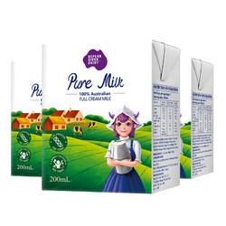 尼平河 全脂纯牛奶 200ml*24盒 *3件