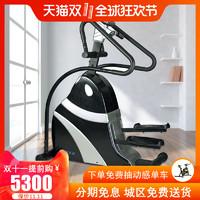 康乐佳登山机 商用健身房器材踏步机 磁控台阶机K303H