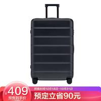 小米(MI)行李箱拉杆箱 男女万向轮旅行箱 28英寸大容量 黑色
