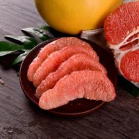 梅珍 红肉蜜柚 带箱10斤