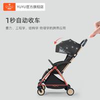 双11预售:YUYU羽羽金钻 婴儿推车