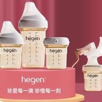 天猫精选 hegen旗舰店 双11预售专场