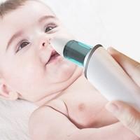 UBEST 优贝 婴幼儿电动吸鼻器