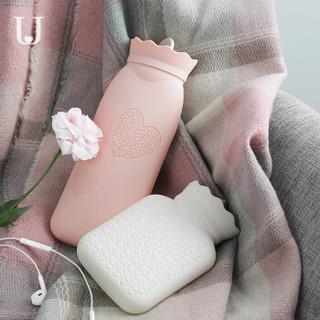 Jordan&Judy 佐敦朱迪 WD010 注水式硅胶热水袋 小号 (粉色)