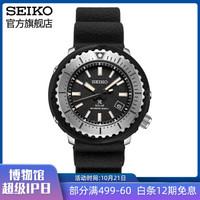 双11预售 : SEIKO 精工 SNE541J1 男士太阳能潜水表