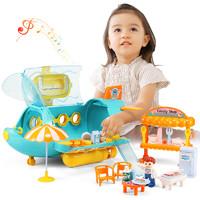 豆豆象 儿童过家家玩具收纳声光音乐大号飞机潜水艇餐具玩具儿童生日礼物 40CM收纳音乐潜水艇+餐具 *4件