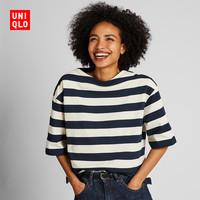UNIQLO 优衣库 418262 女款条纹T恤