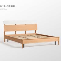 林氏木业 DK1A 北欧榉木实木床 1.5m