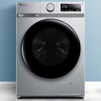5日0点:LittleSwan 小天鹅 TD100PURE 洗烘一体机 10KG