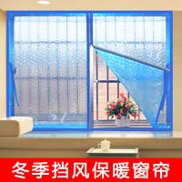 冬季保暖窗帘防风保暖膜加厚防寒防冻保温塑料防尘帘