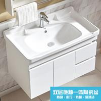 HOROW 希箭 实木浴室柜套装 森柔·白色80cm