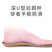 芯迈软木鞋垫足弓支撑透气吸汗男女适用扁平足矫正