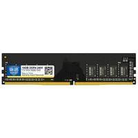xiede 协德 DDR4 2400 台式机内存条 16GB