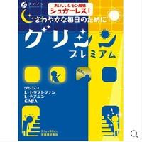 凑单品、银联专享:FINE 谷丽馨睡眠氨基酸冲剂粉末柠檬味 3.1g*30包
