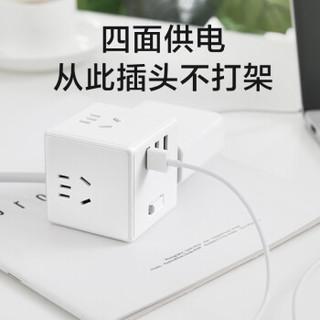 MIJIA/米家 MJCXB3-02QM 魔方三孔转换插头 有线版