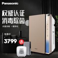 松下(Panasonic)空气消毒机净化器F-VJL75C-NN