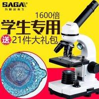 学生生物电子显微镜儿童礼物专业1600倍高倍高清科学实验套装教学示范畜牧养殖非玩具