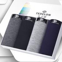 TEDELON 太子龙 男士内裤 6条装
