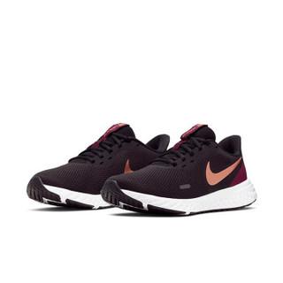 双11预售 : NIKE 耐克  REVOLUTION 5 女子运动鞋