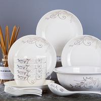 尚行知是 金枝玉叶餐具组合18件 4碗4盘4勺1汤古1大勺送4筷