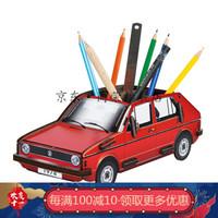 臻冠 木质笔筒 (红色)