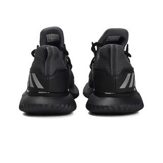 adidas 阿迪达斯  BB7568 男子alpha beyond 2 m跑步跑步鞋