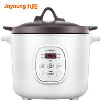 Joyoung 九阳 紫砂煲汤电炖锅 DGD2001AM
