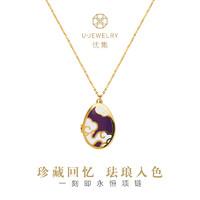 U Jewelry 优集 一刻即永恒系列 7FLX1701H125 项链