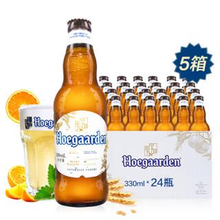 Hoegaarden 福佳 白啤酒   330ml*24瓶*5箱