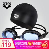 arena 阿瑞娜 泳镜泳帽套装