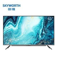 Skyworth 创维 5T65 液晶电视 65英寸