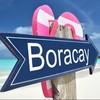 全国多地-菲律宾长滩岛5-6天自由行
