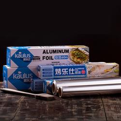 烤乐仕 烧烤铝箔纸 10微米*30cm*5米