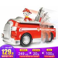 PAW PATROL 汪汪队立大功 狗狗巡逻队场景套装 毛毛消防车-1辆(多种声效+一键变形) 儿童玩具