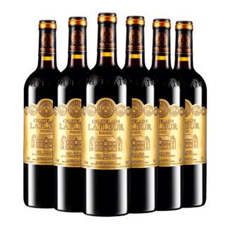 CHATELAIN LAFLEUR 拉斐 干红葡萄酒    750mL 6瓶整箱